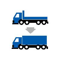 リノベーショントラック